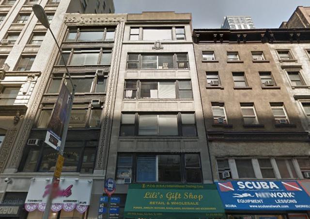 292 Fifth Avenue