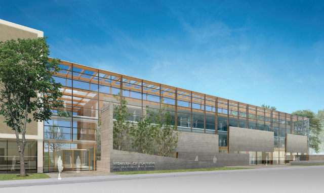 Yeshivah of Flatbush expansion, rendering by Perkins + Will