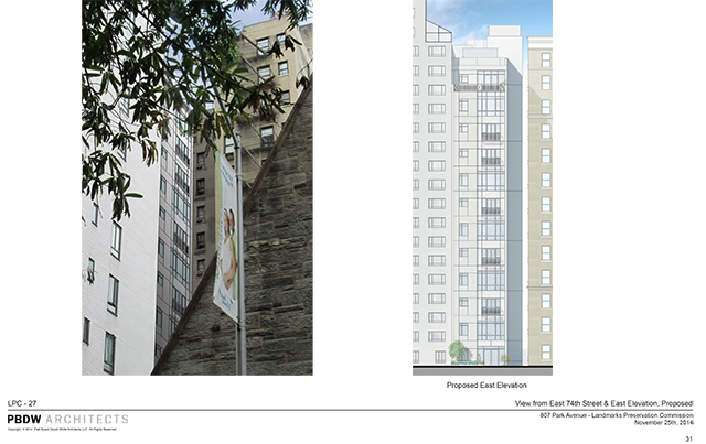 Rendering for the proposed back of the new 807 Park Avenue