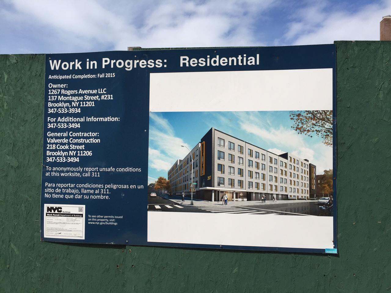 267 rogers avenue rendering