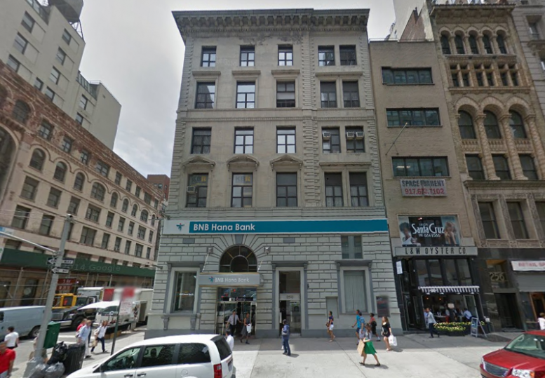 250 5th avenue gmaps