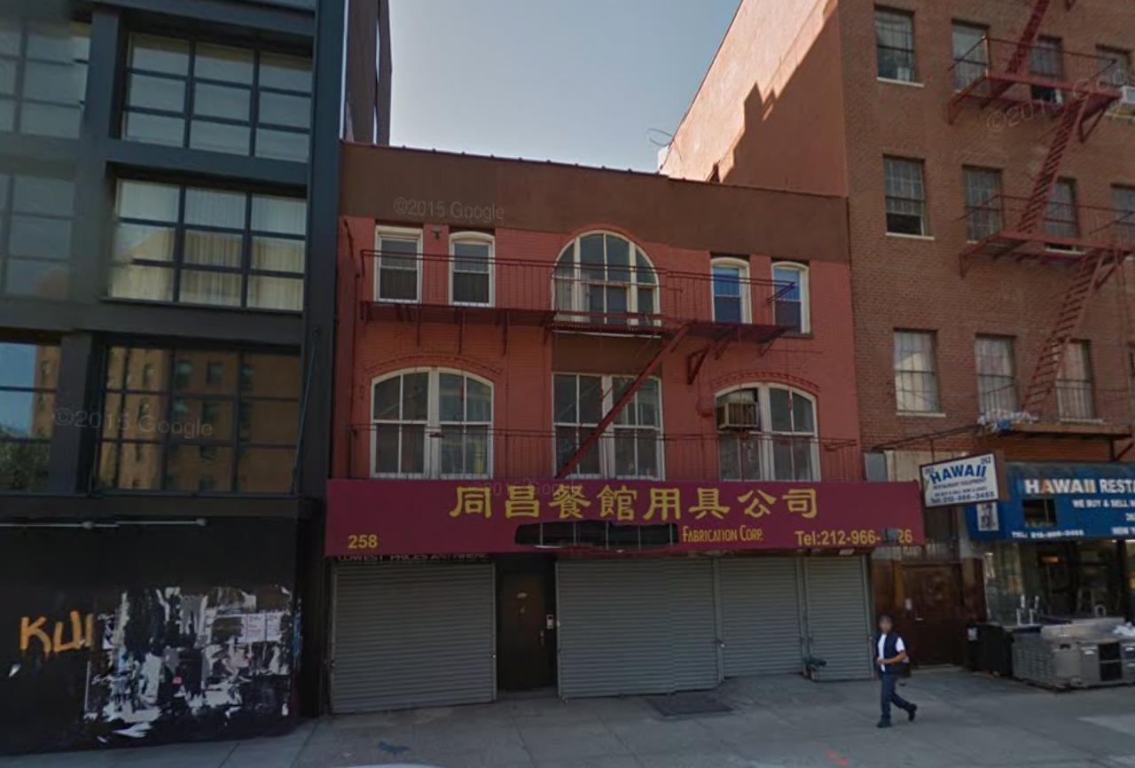 260 Bowery