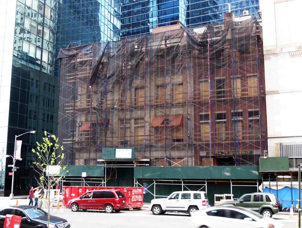 Demolition on May 9, 2014