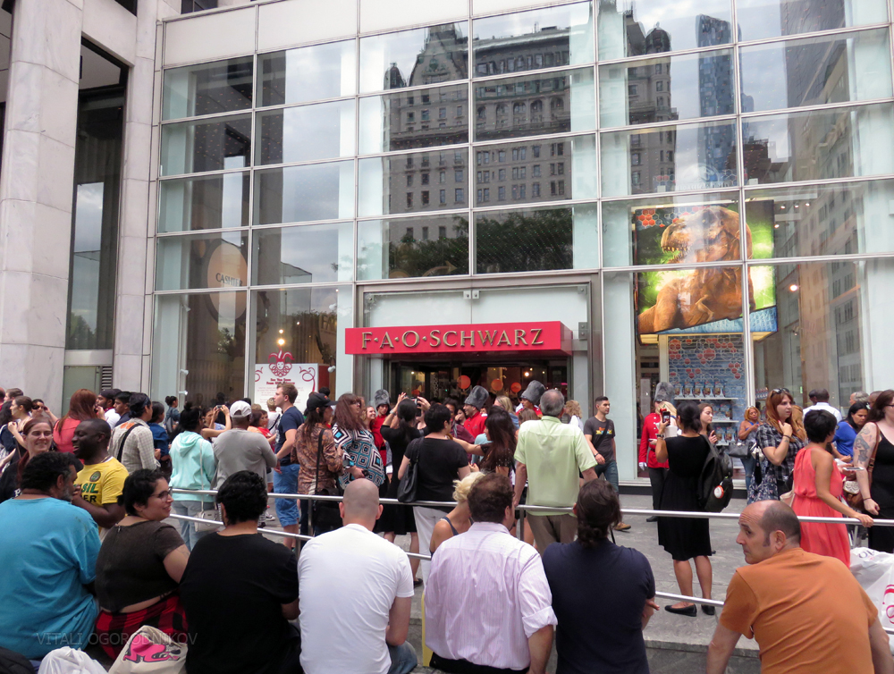 The final day of FAO Schwarz on July 15, 2015