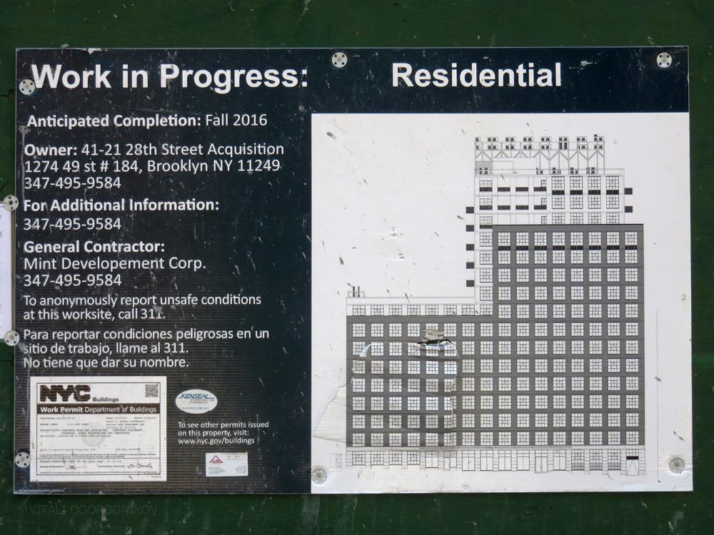 IMG_5722-board-small-wmark