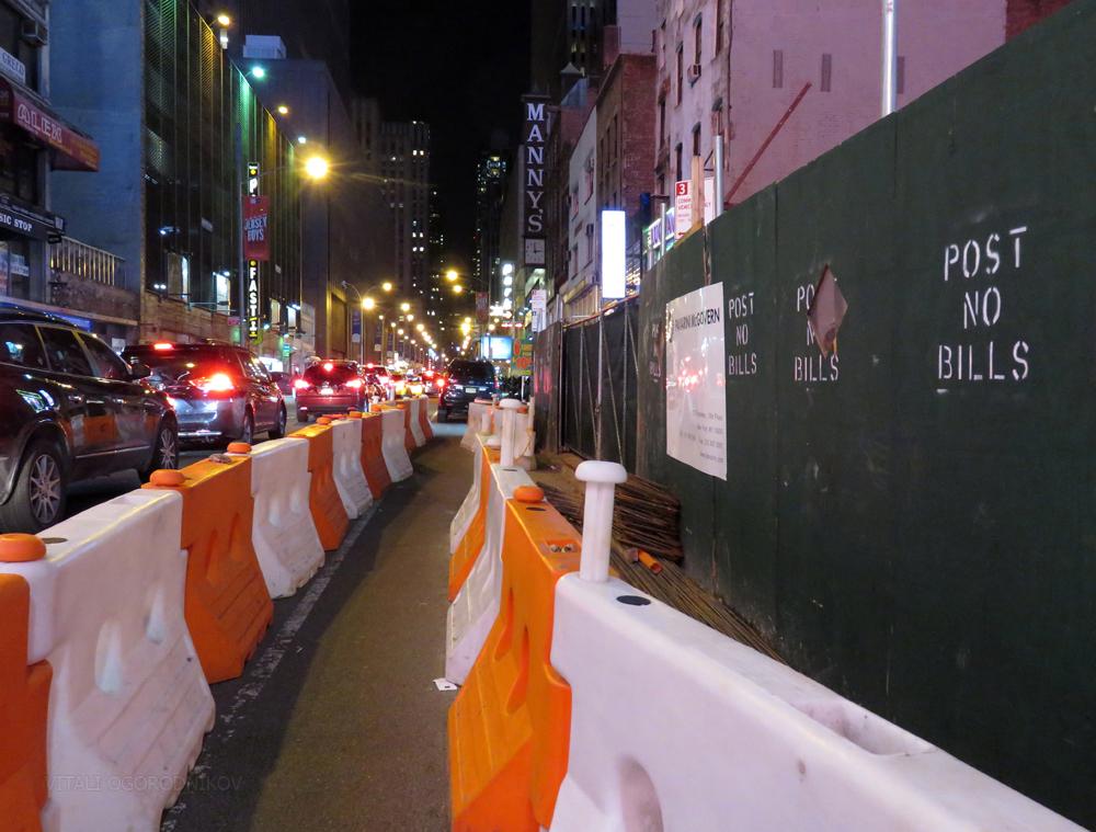 Pedestrian path along 48th Avenue