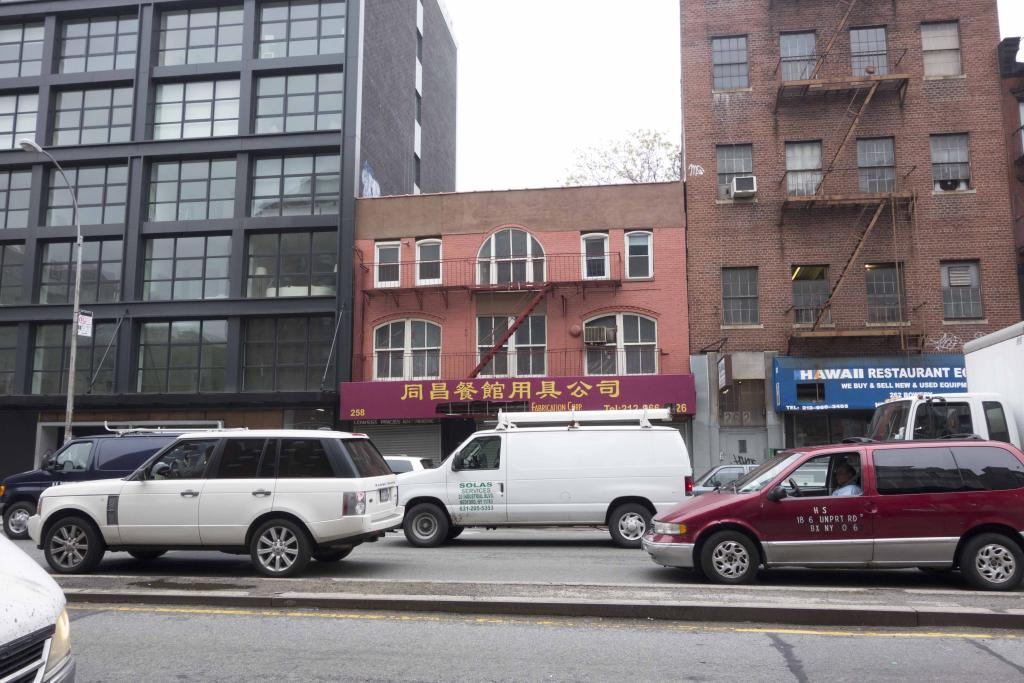 258 Bowery, photo by Nicholas Strini for PropertyShark