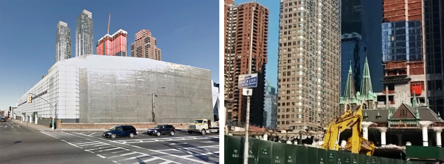 520 West 41st Street. Left: December 2014, looking northwest (image from Google). Right: looking east in August 2015