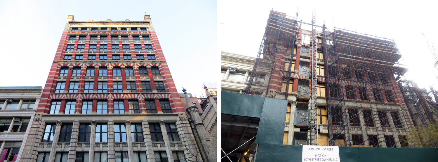 Bancroft Building at 3 west 29th Street. Left: April 2014. Right: January 2015
