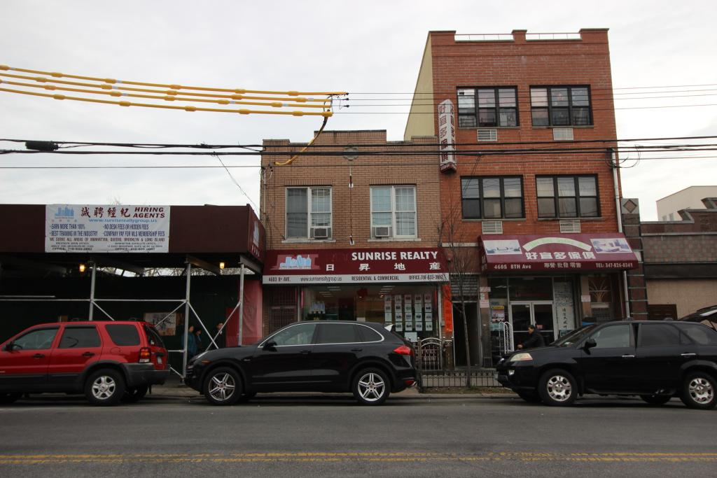Permits Filed 4603 8th Avenue Sunset Park New York YIMBY