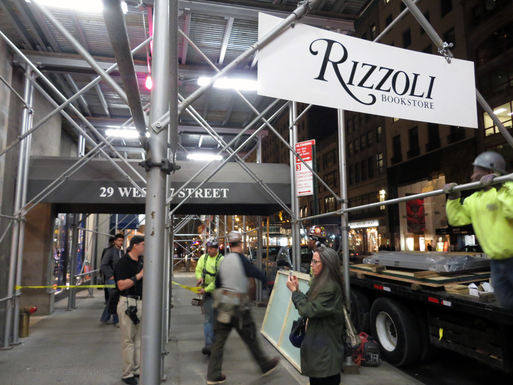 IMG_5131-rizzoli-west-57th-closing-small-wmark