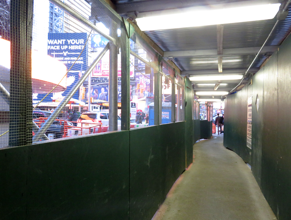 Walkway along West 47th Street. Looking west. February 2016. Photo by the author