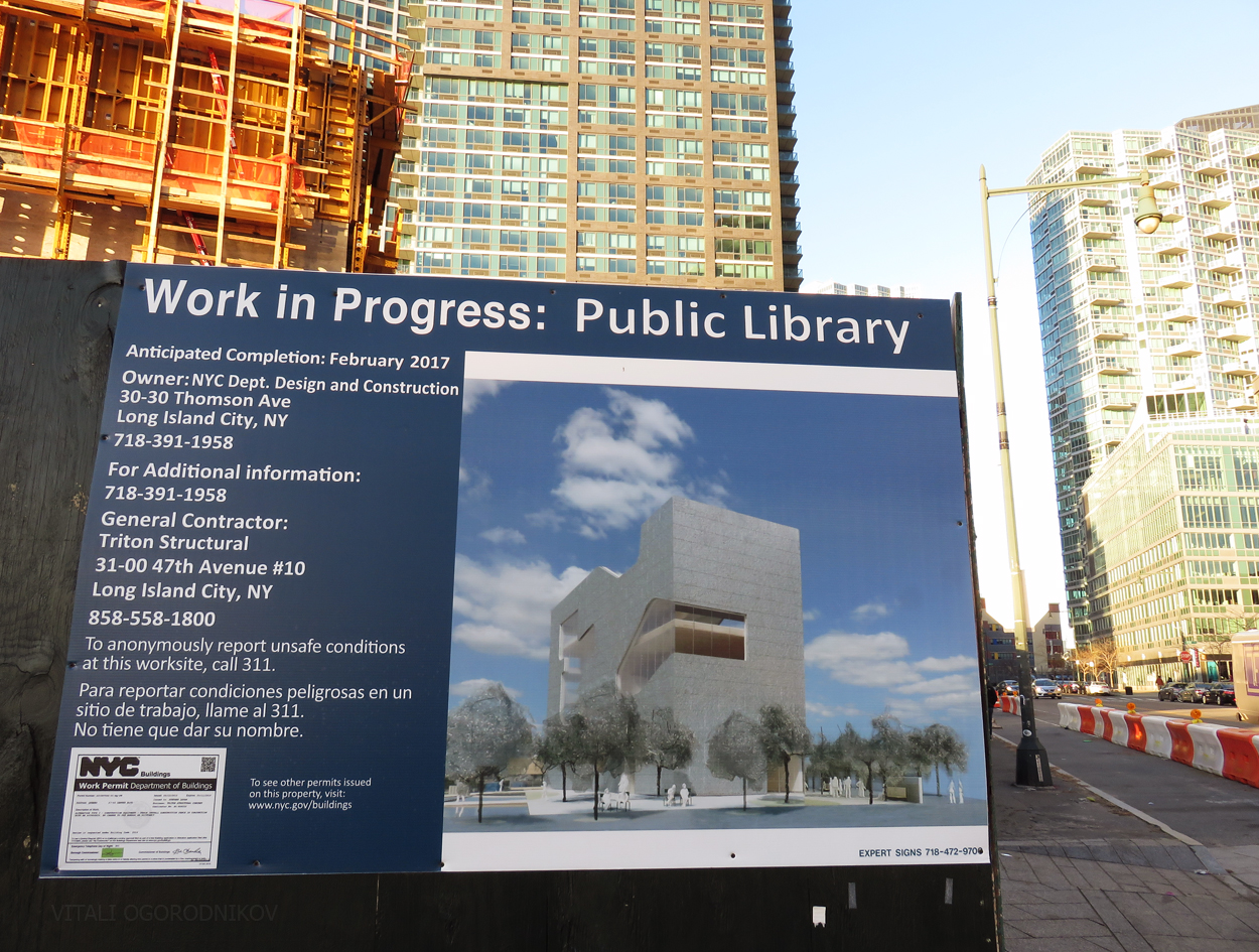 IMG_8890-Hunters-Point-Library-board-small-wmark