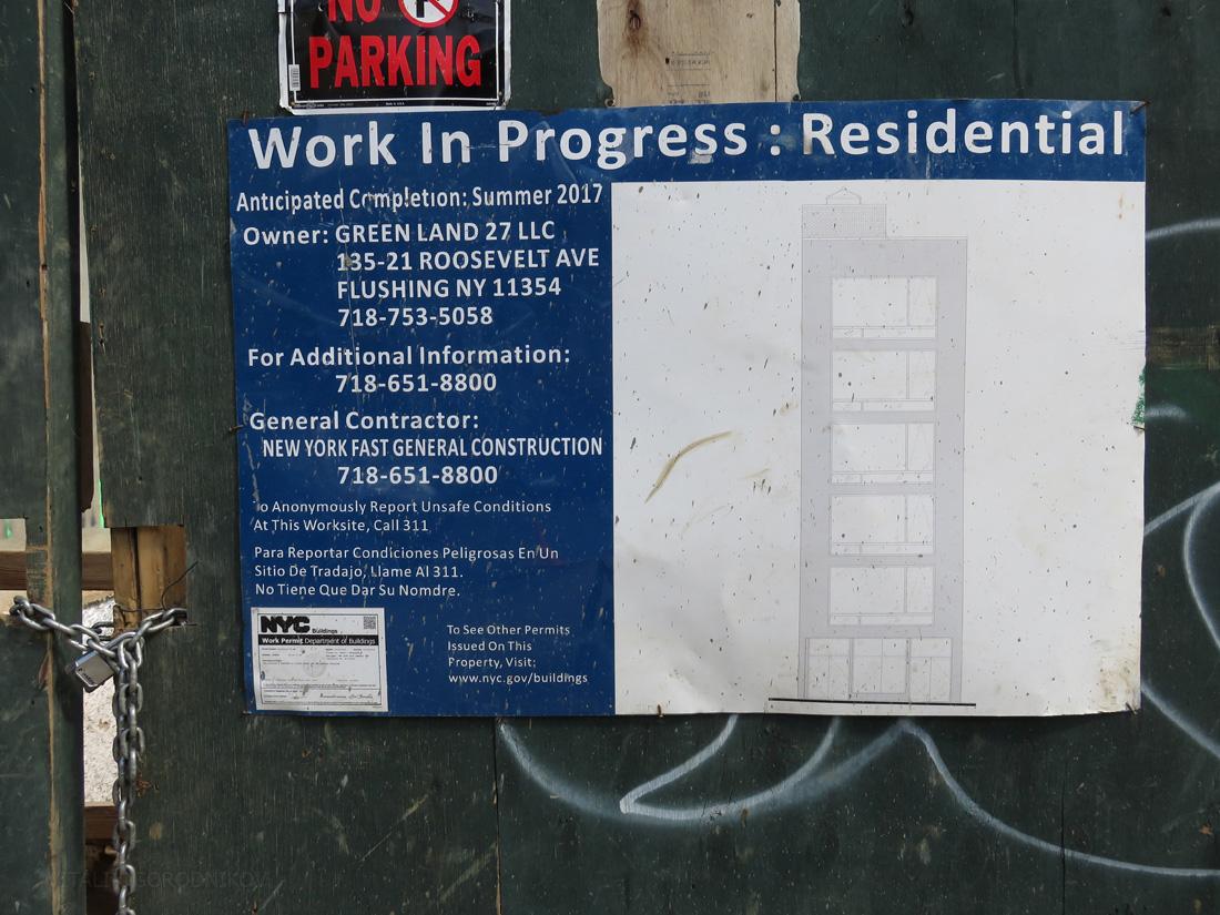 IMG_2154-43-27th-Street-UC-site-board-small-wmark