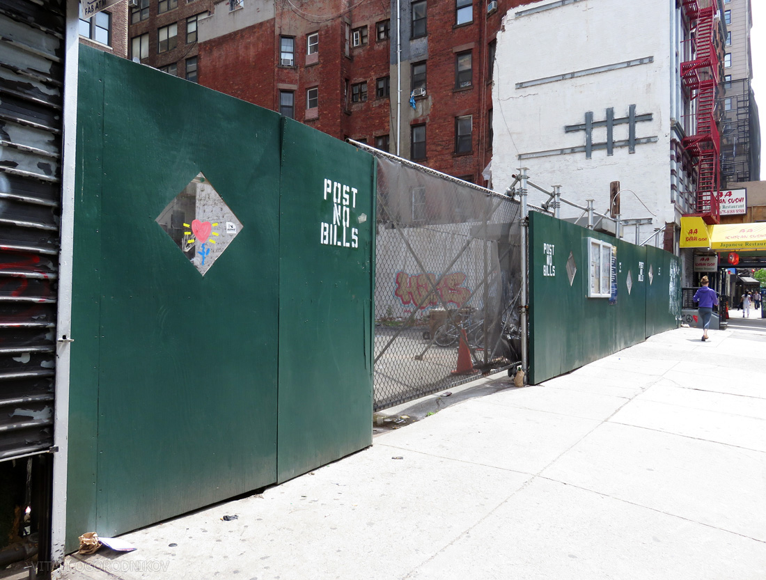 IMG_2448-215-West-28th-Street-UC-2016-05-fence-small-wmark