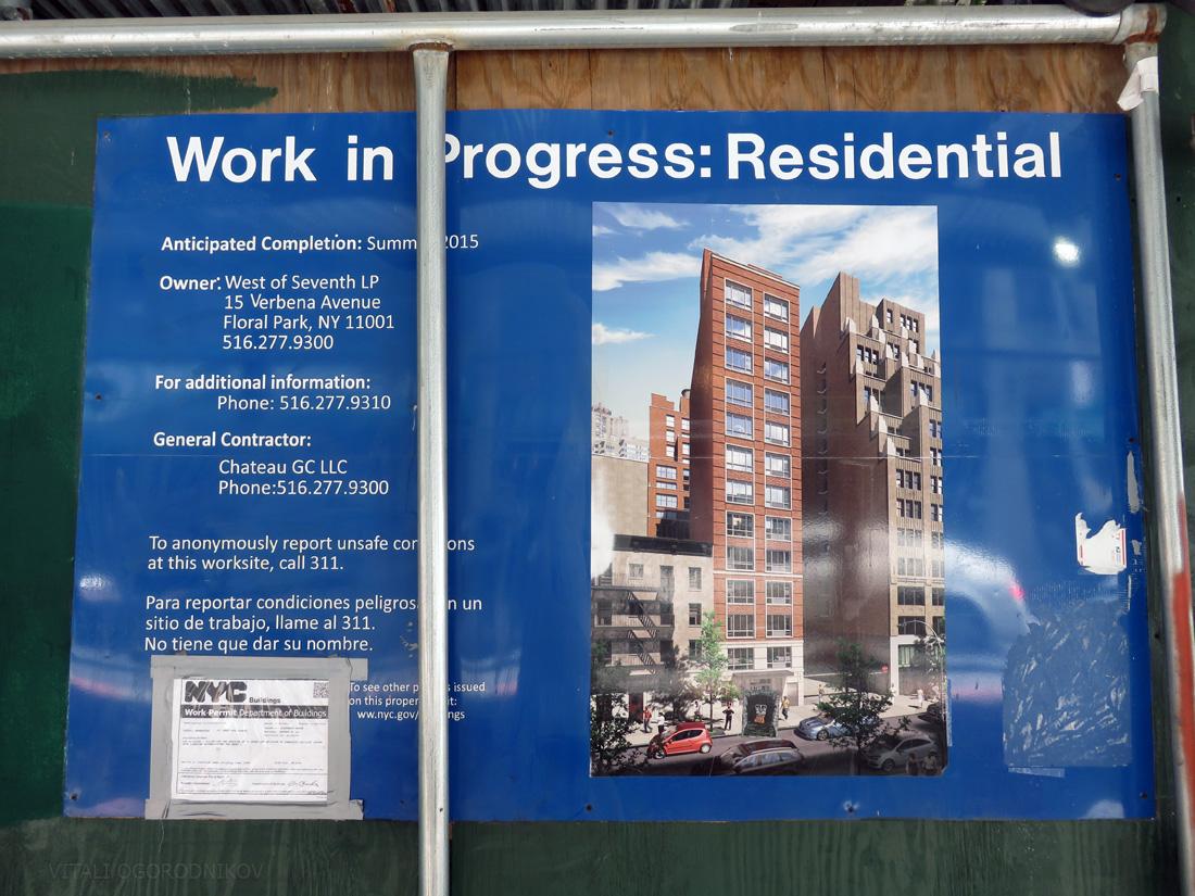 IMG_2500-257-West-29th-Street-UC-2016-05-board-small-wmark