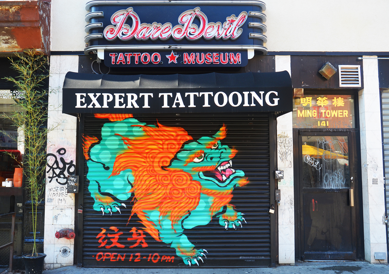 100 Gates - DareDevil Tattoo at 141 Division Street by Doug Aldrich