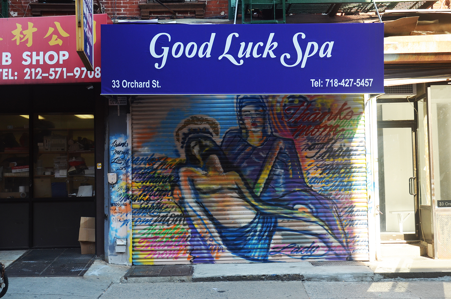 100 Gates - Good Luck Spa at 33 Orchard Street by Lady Millard