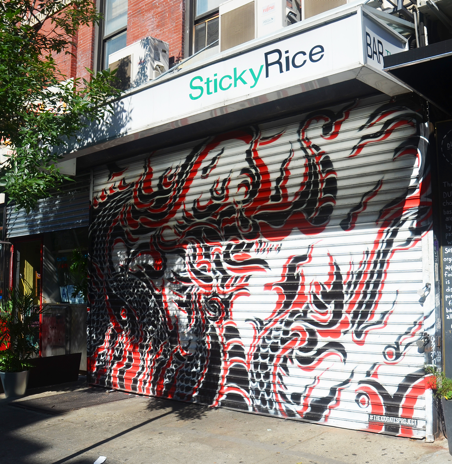 100 Gates - Sticky Rice at 85 Orchard Street by Jack Aguirre