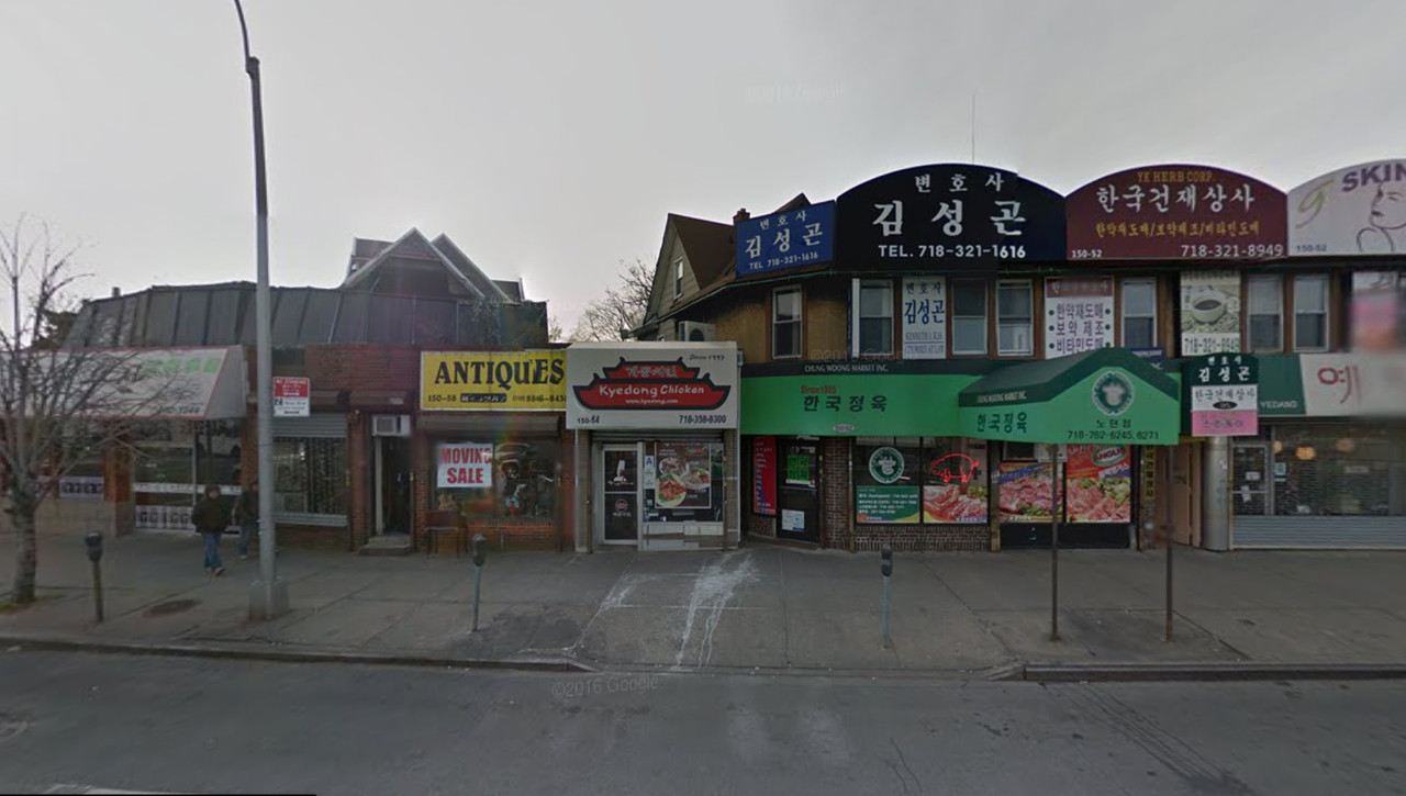 150-50 Northern Boulevard