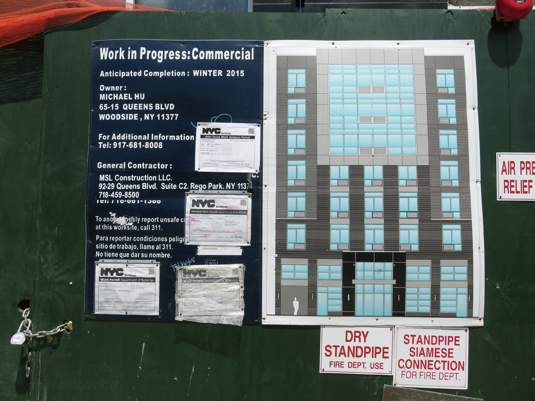 IMG_5984-65-15-Queens-Boulevard-board-small-wmark