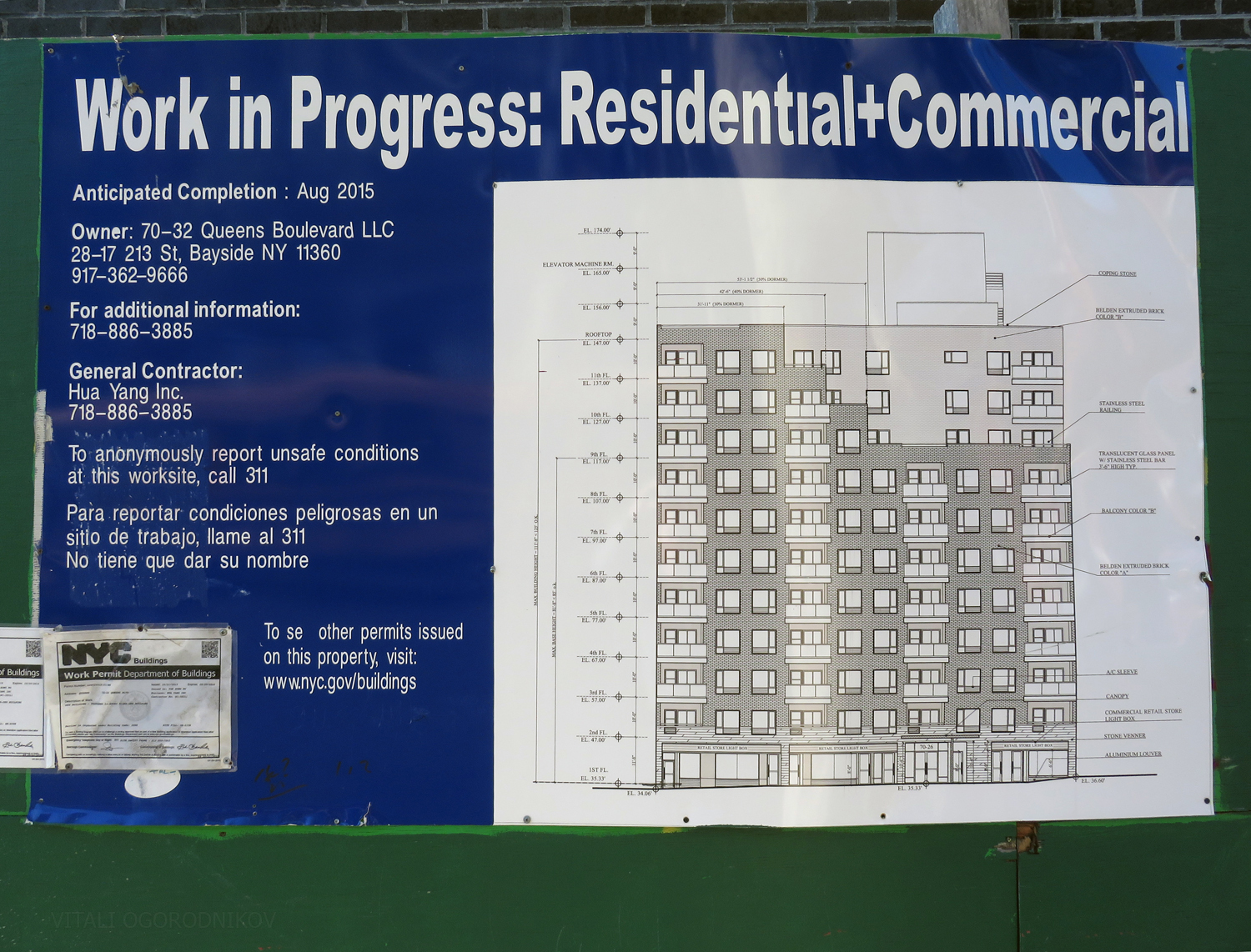 IMG_6229-70-32-Queens-Boulevard-board-small-wmark