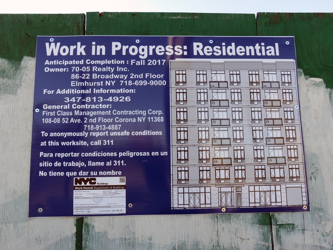 IMG_6318-70-09-45th-Avenue-board-small-wmark