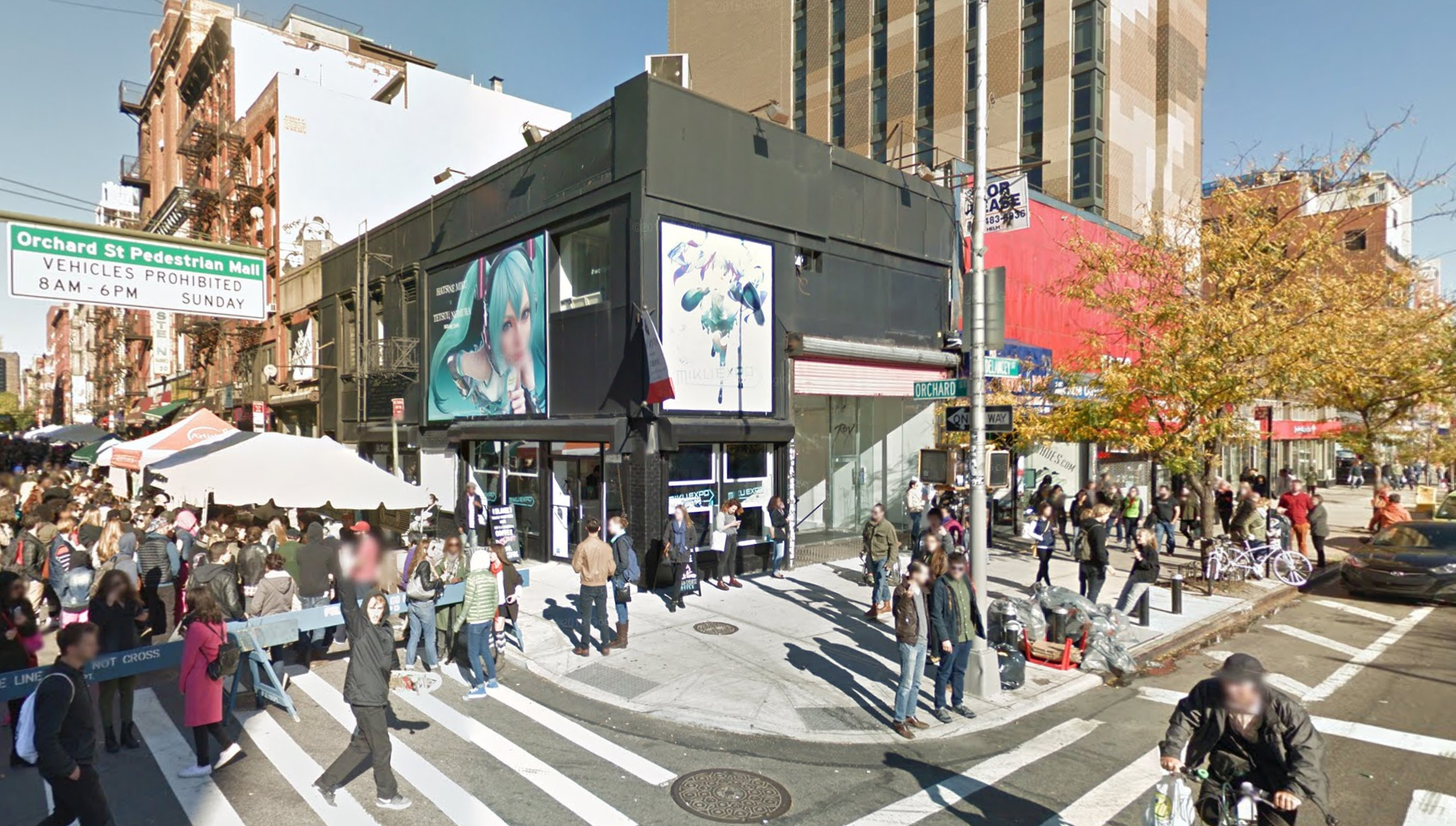 86 Delancey Street, October 2014. Photo via Google Maps
