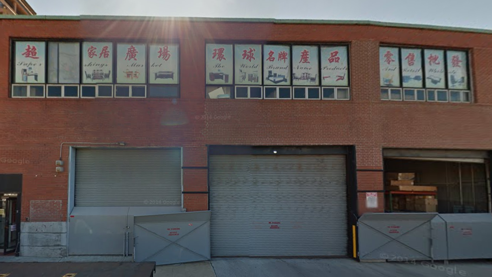 133-34 36th Road, image via Google Maps