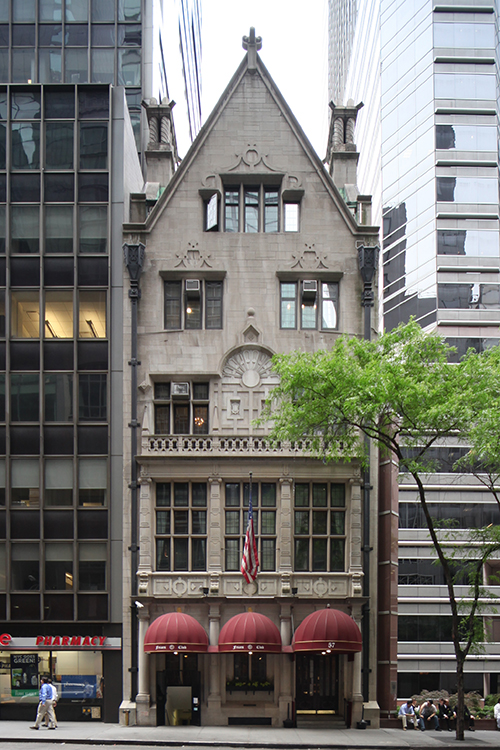 The former Martin Erdmann Residence (now the Friars Club) at 57 East 55th Street. LPC photo