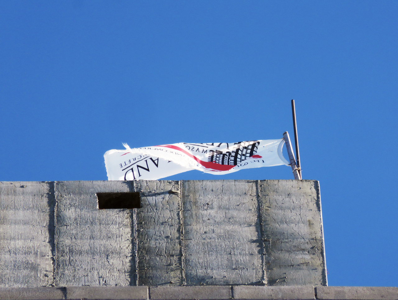 Topping-out flag at the pinnacle