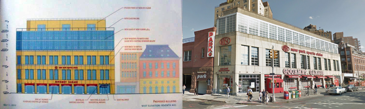 115-125 Seventh Avenue South - 2010 proposal, via GVSHP, and as seen in August of 2016, via Google Maps.