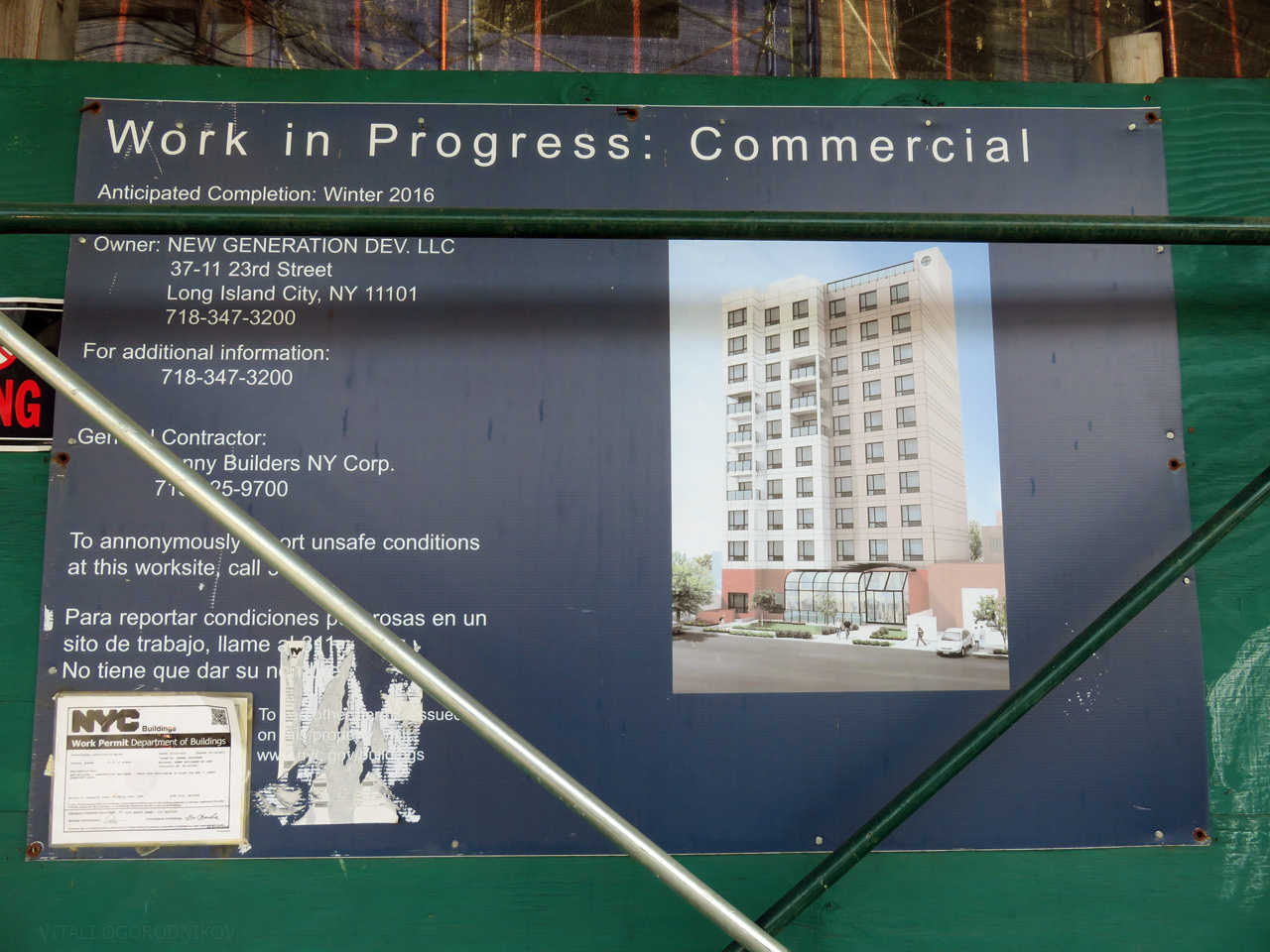 IMG_0009-37-11-23rd-Street-board-small-wmark