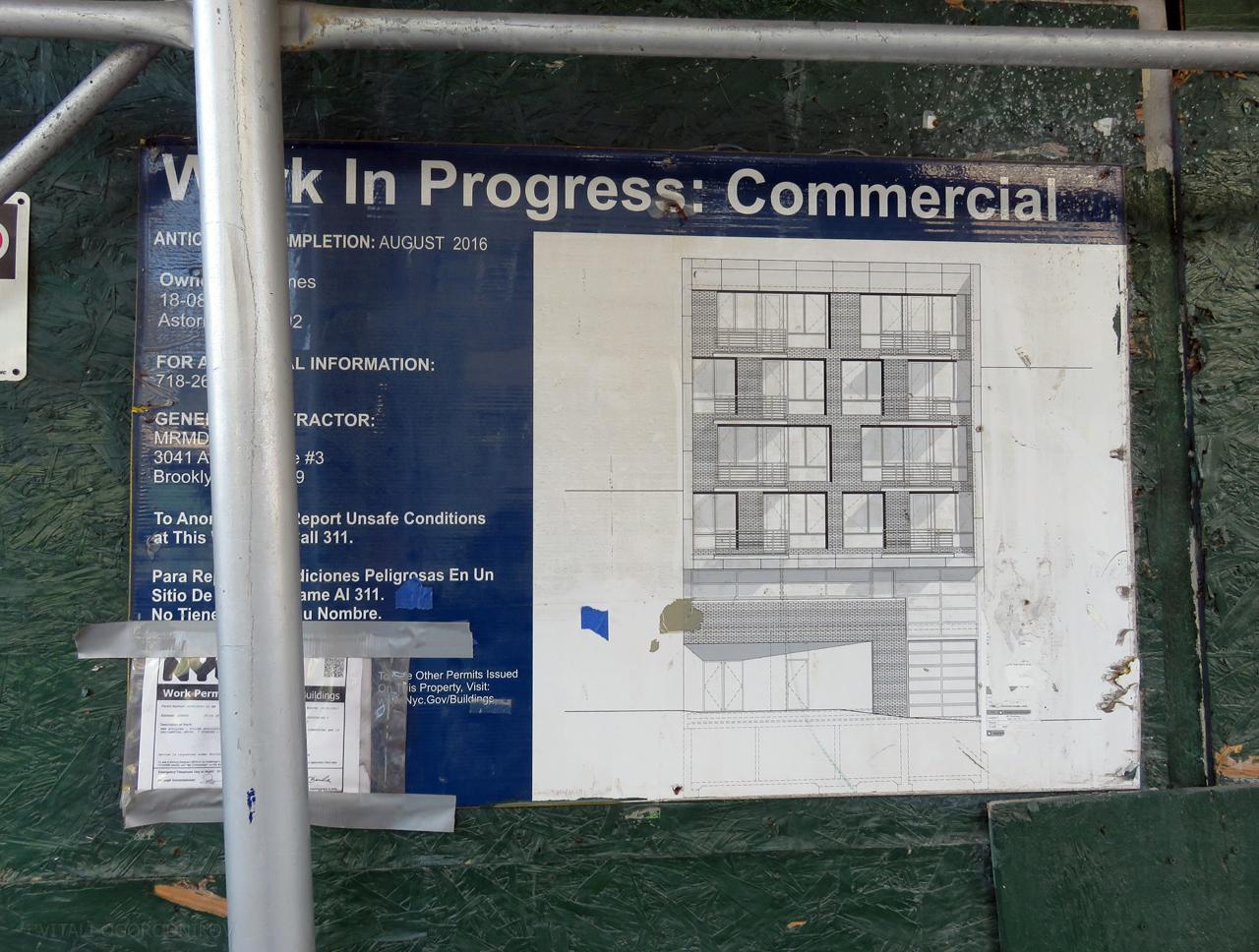 IMG_9961-25-10-38th-Avenue-UC-board-small-wmark