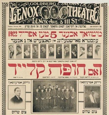 "1922 poster for the Lenox Theatre, via <a href=""http://harlembespoke.blogspot.com/2015/02/remember-lenox-theatre.html"">Harlem + Bespoke</a>"