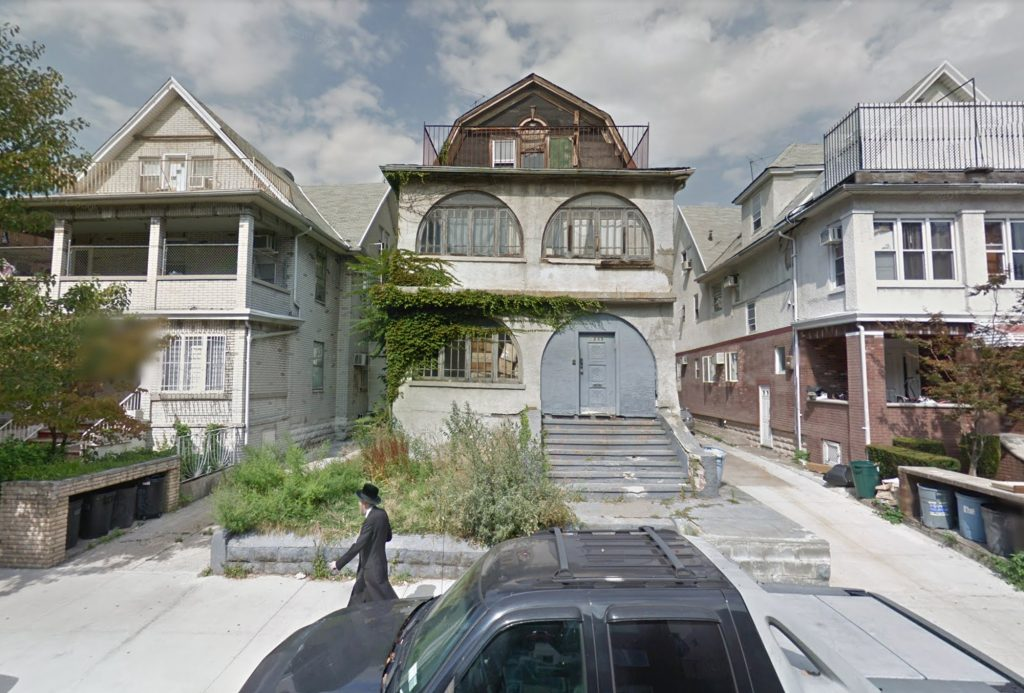 Former Home at 1259 51st Street, via Google Maps