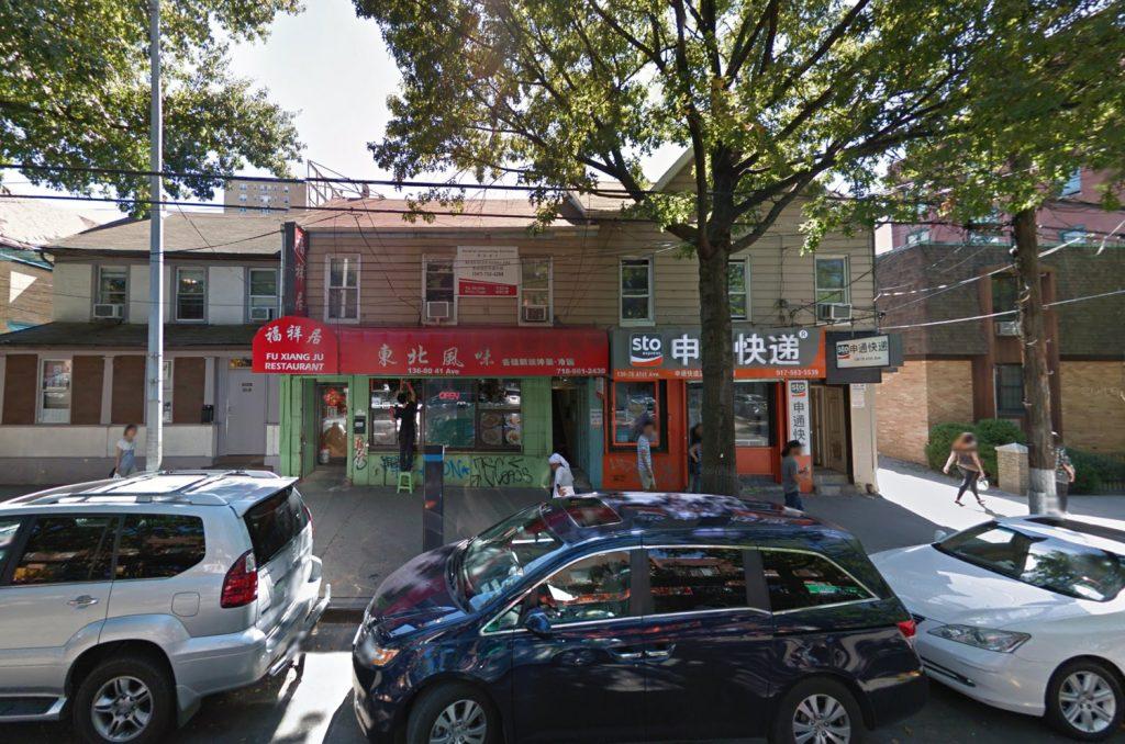 136-78 41st Avenue, via Google Maps