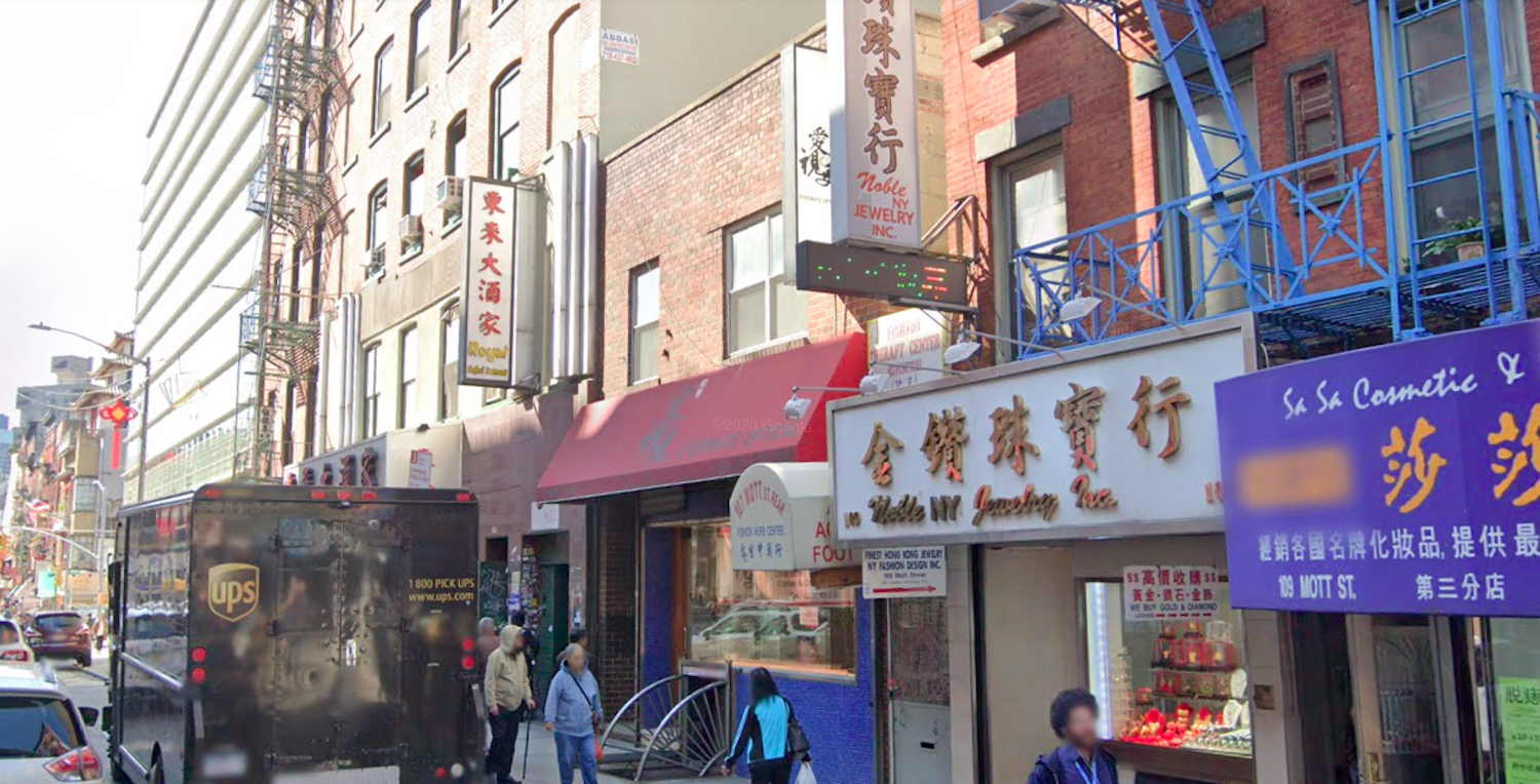 107 Mott Street in Chinatown, Manhattan