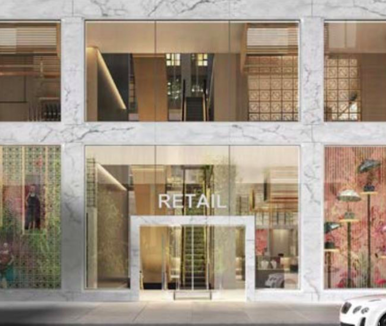 Rendering of 12 West 57th Street by Skidmore, Owings & Merrill