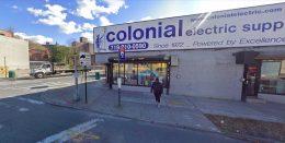 326 Rockaway Avenue in Brownsville, Brooklyn via Google Maps
